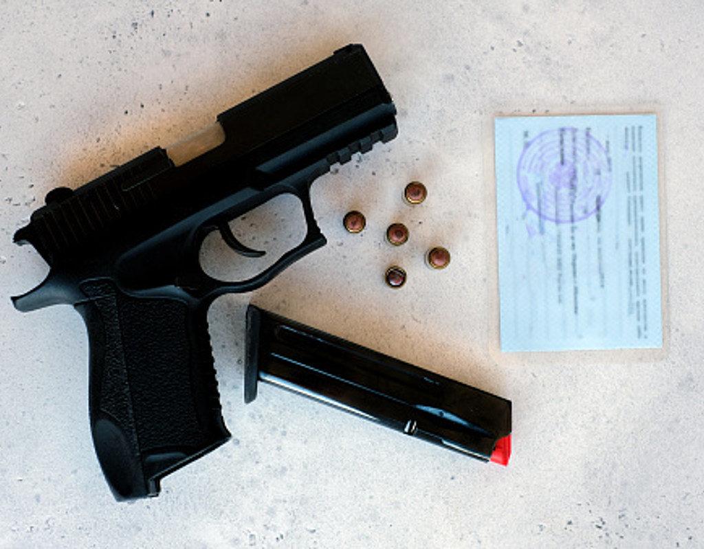 Permiso de tenencia de armas